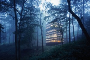 Magnificent Houses #4: Ring House, Karuizawa Japan